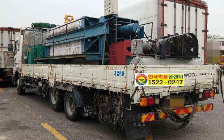 4.5톤 산업용설비 적재.jpg