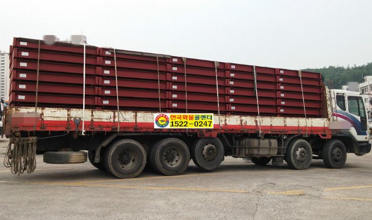 4.5톤 강재물 적재2.jpg