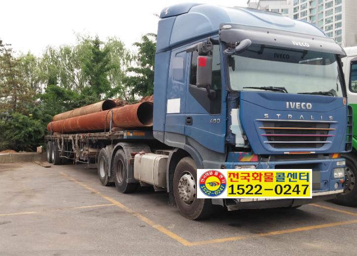 25톤 장재물 강관구조물.jpg