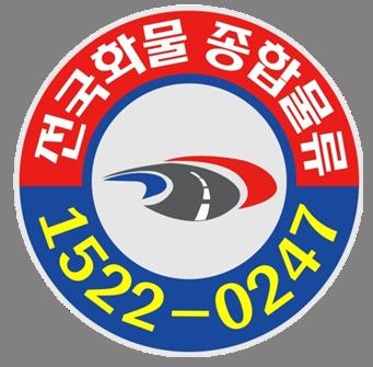new원형스티커(배경제거).png