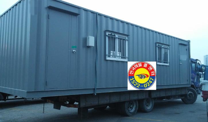 4.5톤 컨테이너 1-6.jpg