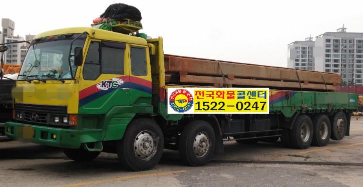 25톤 장재물 철재운송.jpg