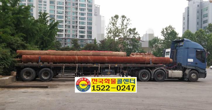 25톤 장재물 강관파이프.jpg