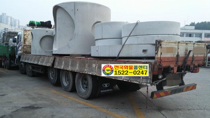 25톤 카고 장재물 운송.jpg