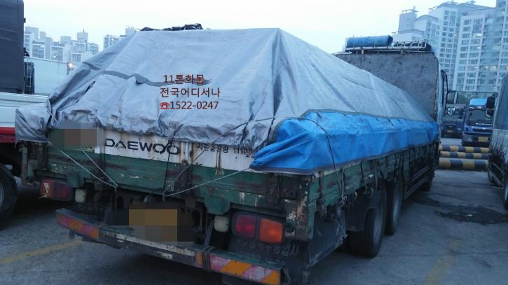4.5톤 카고 화물적재모습1-3.jpg