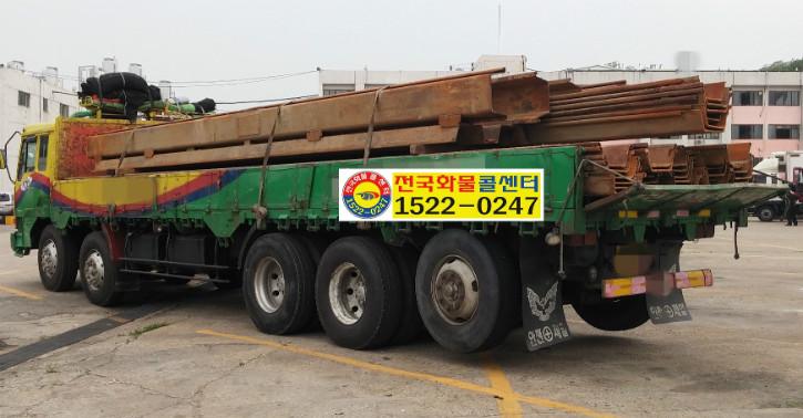 25톤 장재물 강재1.jpg