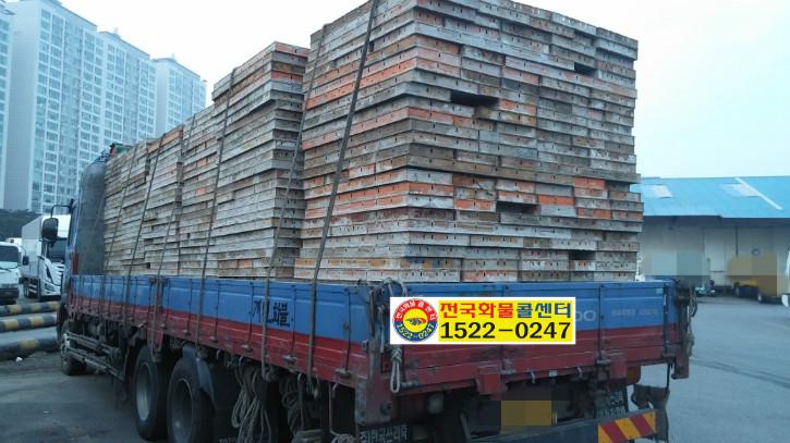 4.5톤 카고 건축자재.jpg