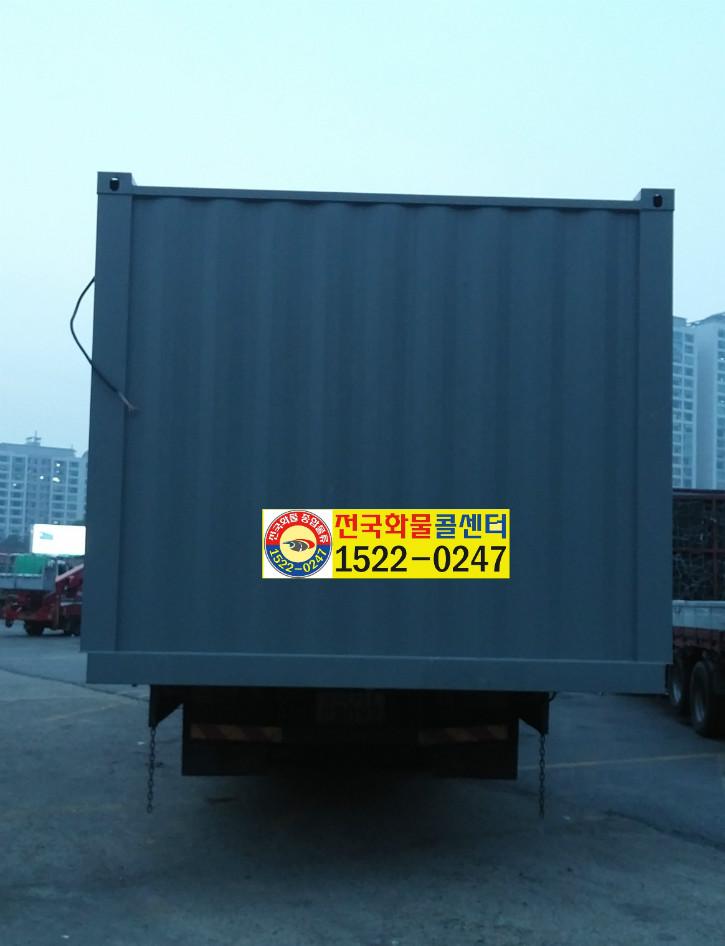 4.5톤 컨테이너 1-5.jpg