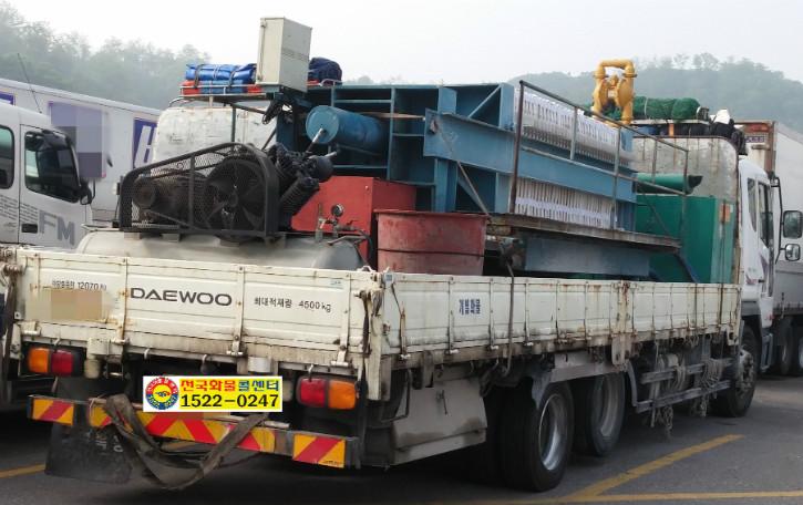 4.5톤 산업용 1-5.jpg