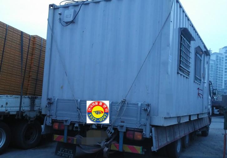 4.5톤 컨테이너 사무실이송 1-1.jpg